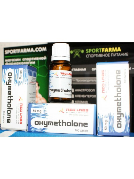 OXYMETHOLONE 50MG / ОКСИМЕТОЛОН 50МГ - 50 ТАБ