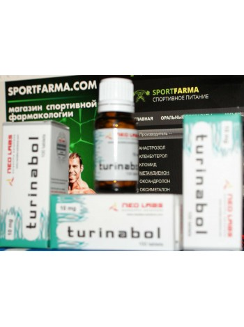 Turinabol 10mg / Туринабол 10мг - 100 таб