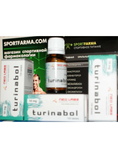 Turinabol 10mg / Туринабол 10мг - 100 таб
